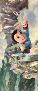 Astro Boy - poster (xs thumbnail)