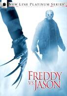 Freddy vs. Jason - DVD movie cover (xs thumbnail)