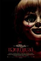 Annabelle - Thai Movie Poster (xs thumbnail)
