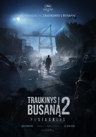 Train to Busan 2 - Lithuanian Movie Poster (xs thumbnail)