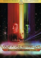 Star Trek: The Motion Picture - Mexican DVD movie cover (xs thumbnail)