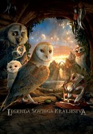 Legend of the Guardians: The Owls of Ga'Hoole - Slovenian Movie Poster (xs thumbnail)