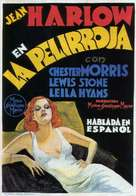 Red-Headed Woman - Spanish Movie Poster (xs thumbnail)