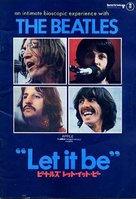 Let It Be - Japanese Movie Poster (xs thumbnail)