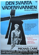 The Black Windmill - Swedish Movie Poster (xs thumbnail)