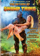 The Return of Swamp Thing - DVD cover (xs thumbnail)