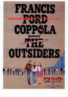 The Outsiders - Japanese Movie Poster (xs thumbnail)