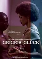 Grigris - German Movie Poster (xs thumbnail)