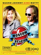 Aanrijding in Moscou - French Movie Poster (xs thumbnail)