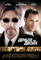 Two For The Money - Russian Movie Poster (xs thumbnail)