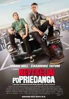 21 Jump Street - Lithuanian Movie Poster (xs thumbnail)
