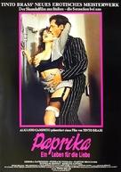 Paprika - German Movie Poster (xs thumbnail)