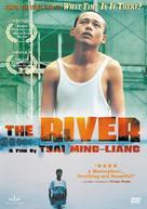 He liu - Movie Cover (xs thumbnail)