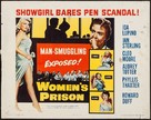Women's Prison - Movie Poster (xs thumbnail)