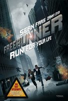 Freerunner - DVD cover (xs thumbnail)