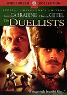 The Duellists - DVD cover (xs thumbnail)