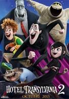 Hotel Transylvania 2 - Argentinian Movie Poster (xs thumbnail)
