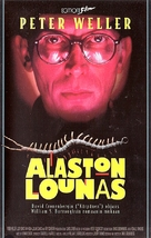 Naked Lunch - Finnish VHS movie cover (xs thumbnail)