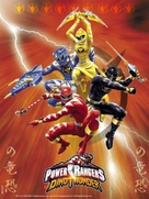 """Power Rangers DinoThunder"" - Movie Poster (xs thumbnail)"