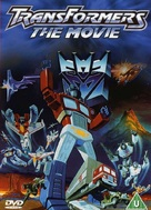 The Transformers: The Movie - British DVD movie cover (xs thumbnail)