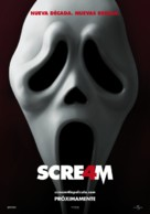 Scream 4 - Spanish Movie Poster (xs thumbnail)