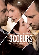 3 coeurs - French DVD cover (xs thumbnail)