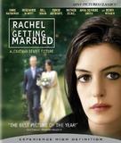 Rachel Getting Married - Blu-Ray movie cover (xs thumbnail)