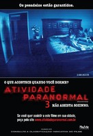 Paranormal Activity 3 - Brazilian Movie Poster (xs thumbnail)