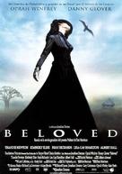 Beloved - Spanish Movie Poster (xs thumbnail)