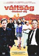 Nobel Son - Hungarian Movie Cover (xs thumbnail)