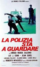 La polizia sta a guardare - Italian Movie Poster (xs thumbnail)