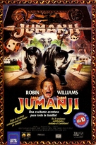 Jumanji - Argentinian DVD movie cover (xs thumbnail)