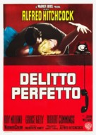 Dial M for Murder - Italian Re-release movie poster (xs thumbnail)