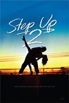 Step Up 2: The Streets - Advance movie poster (xs thumbnail)