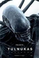 Alien: Covenant - Estonian Movie Poster (xs thumbnail)