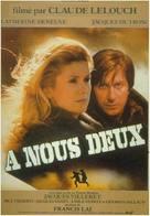 À nous deux - French Movie Cover (xs thumbnail)
