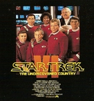 Star Trek: The Undiscovered Country - Movie Poster (xs thumbnail)