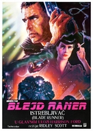 Blade Runner - Yugoslav Movie Poster (xs thumbnail)