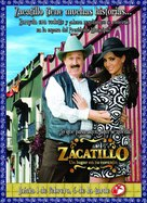 """Zacatillo, un lugar en tu corazón"" - Mexican Movie Poster (xs thumbnail)"