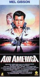 Air America - Italian Movie Poster (xs thumbnail)