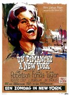 Sunday in New York - Belgian Movie Poster (xs thumbnail)