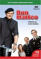 """Don Matteo"" - Italian DVD movie cover (xs thumbnail)"