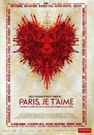 Paris, je t'aime - Spanish Movie Cover (xs thumbnail)
