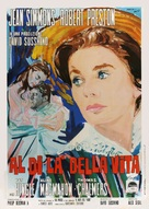 All the Way Home - Italian Movie Poster (xs thumbnail)