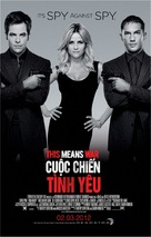 This Means War - Vietnamese Movie Poster (xs thumbnail)