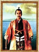 """""""Shogun"""" - poster (xs thumbnail)"""