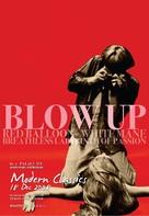 Blowup - Hong Kong Movie Poster (xs thumbnail)