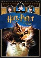 Harry Potter and the Sorcerer's Stone - Thai DVD cover (xs thumbnail)