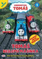 """""""Thomas the Tank Engine & Friends"""" - Czech DVD movie cover (xs thumbnail)"""