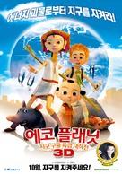 Echo Planet - South Korean Movie Poster (xs thumbnail)